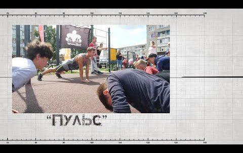 Спортивная программа «Пульс». «Физкульт — десант». (Выпуск от 27.07.2019)